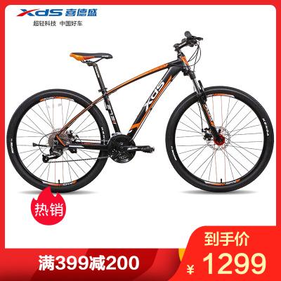 xds喜德盛山地自行车英雄300 27.5寸轮径禧玛诺27速双碟刹男女学生单车铝合金青少年赛车