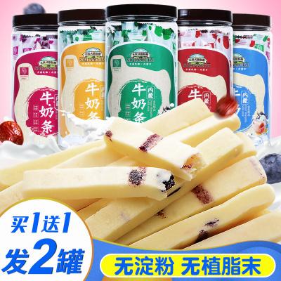 斯琴妹子内蒙古儿童零食奶酪棒酸奶疙瘩奶片奶制品奶条零食 四味混合装2罐
