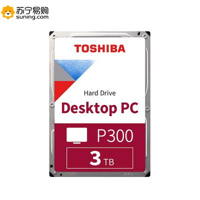東芝(TOSHIBA)P300系列 3TB 臺式機硬盤(HDWD130)