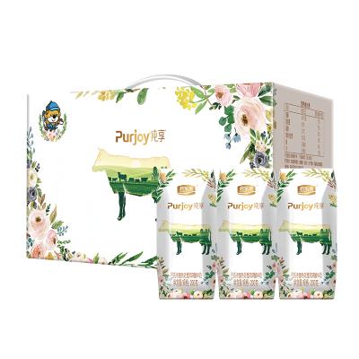 君樂寶純享高端原味酸奶酸牛奶200g*12盒 蘇格拉寧聯名款 禮盒裝