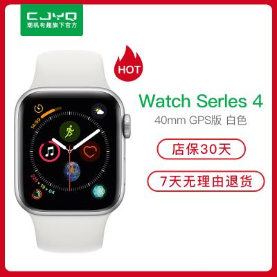 【二手95新】Apple Watch Series 4智能手表 蘋果S4 銀色/白色GPS版 (44mm)四代國行原裝