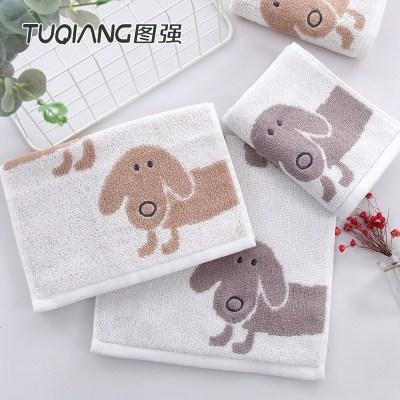 圖強4條裝純棉卡通繡花兒童小毛巾 成人男女寶寶柔軟舒適洗臉面巾