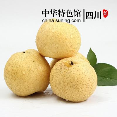 【中华特色】四川馆 邻水圆黄梨5斤箱装 新鲜水果甜梨子冷藏国产梨类 西南