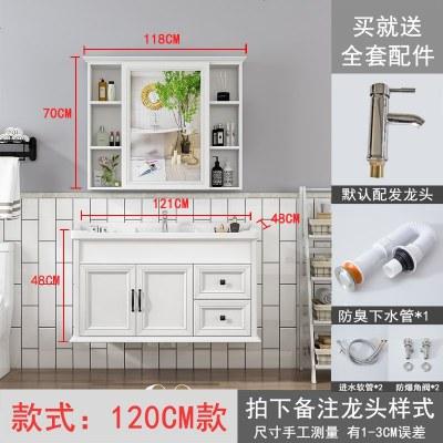 赛可优碳纤维浴室柜组合落地式现代简约卫生间洗漱台洗手脸盆镜柜小户型 120cm静雅白吊柜款(送配件)