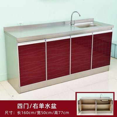 不銹鋼櫥柜簡易水槽家用廚柜組裝灶臺精鋼玻璃碗柜整體柜子 160*50右單盆