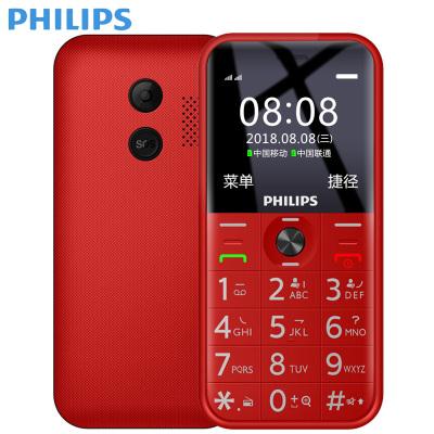 飞利浦 Philips E163K炫酷红PP视频SVIP半年会员卡套餐