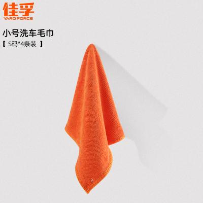 佳孚YARDFORCE 洗車毛巾 吸水不掉毛擦車汽車用品大全工具加厚擦車布專用巾