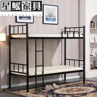 上下铺铁床学生员工宿舍高低床1米2成人单人床上下双层铁高低床