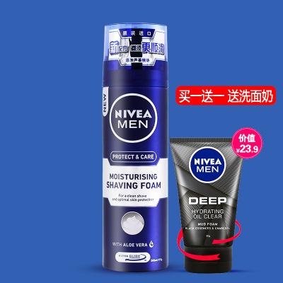 妮維雅男士刮胡泡200ML剃須泡沫軟化胡須德國進口護理護膚剃須膏