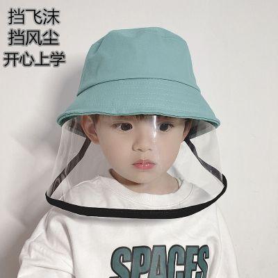 晶颯兒童防飛沫帽男女防護面罩防飛沫漁夫帽防病毒疫情風塵遮臉