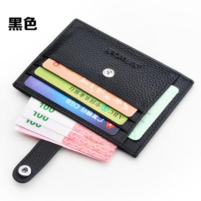 欧凡卡蒂小卡包男士真皮迷你公交卡套女式超薄卡夹零钱包卡片包驾驶证皮套