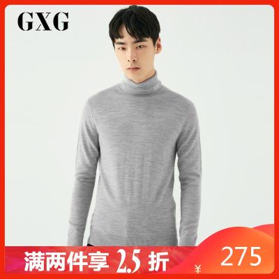 【两件2.5折价:275】GXG男装 冬季商场同款时尚修身灰色高领毛衫毛衣男#GA110570G