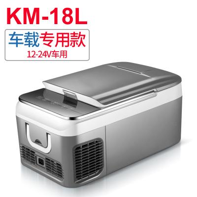 德国科敏车载冰箱压缩机制冷车家两用宿舍小型冰柜12V24V冷藏冷冻