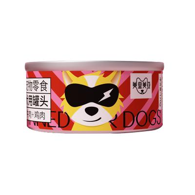 美里美亞寵物零食牛肉+雞肉營養豐富狗濕糧狗罐頭170g*6罐狗罐頭