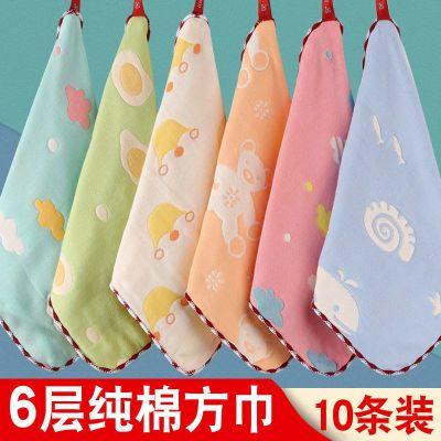 嬰兒毛巾純棉紗布洗臉巾寶寶口水巾兒童小方巾手帕洗澡小毛巾 衫伊格(shanyige)