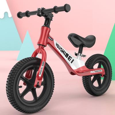 儿童平衡车无脚踏1-2-3岁宝宝滑步车溜溜车智扣小孩滑行车单车自行车