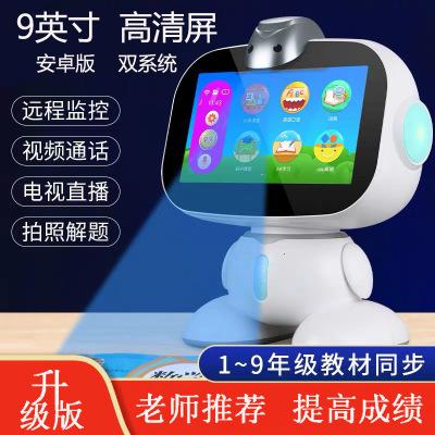 狄刺史9寸智能機器人早教機學習視頻通話小胖學習兒童教育學習早教機故事機可WIFI連接PVC材質