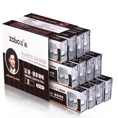 zobo正牌烟嘴 一次性过滤吸烟嘴 120支装 抛弃型 过滤烟具