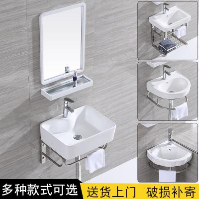 小戶型阿斯卡利陽臺衛生間北歐壁掛墻式洗手盆單盆浴室廁所家用洗臉簡易約