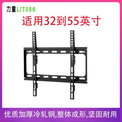 力童電視掛架HY-001液晶電視32寸至55寸掛架通用電視機支架壁掛架電視機架
