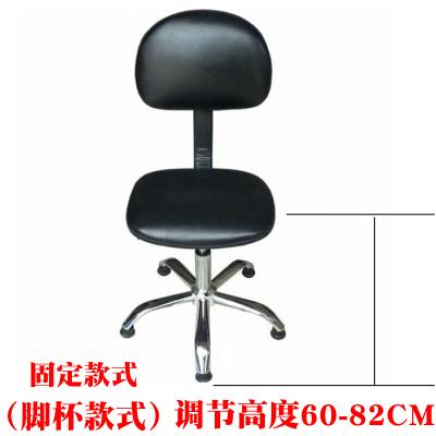 苏宁放心购椅子升降靠背椅PU皮革靠背椅实验室工作椅子新款简约