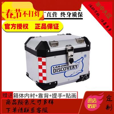 箱1 1 +铝合金高档箱储物箱电踏板车改