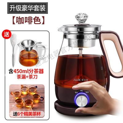 奧克斯(AUX)煮茶器蒸汽黑茶普洱玻璃養生花茶電熱水壺全自動家用蒸茶壺