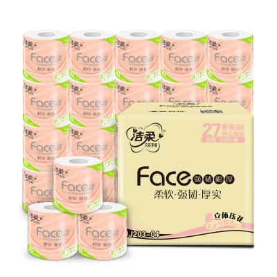 潔柔(C&S)卷紙 粉Face系列 四層120g*27卷 有芯卷筒衛生紙(整箱售賣)新老包裝隨機發貨