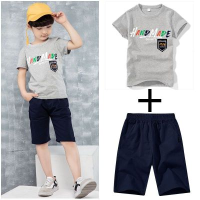 儿童夏装男童套装新款男孩短袖短裤中大童宝宝运动两件套 莎丞