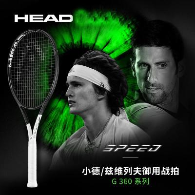 L5德約科維奇贊助網球拍Youtek Graphene 小德 正品HEAD海德