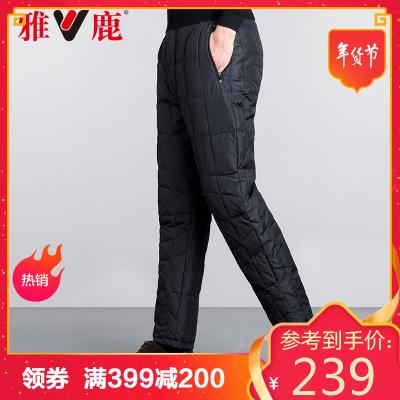 雅鹿羽绒裤男中老年男士冬季内外穿保暖裤子加厚高腰羽绒长裤子D