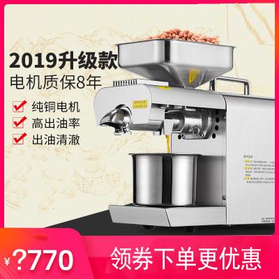 家用榨油機全自動小型智能商用家庭冷熱炸油機不銹鋼定制商品