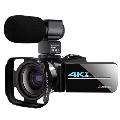 4800萬像素KOMERY 4K夜視數碼攝像機 Wi-Fi高清相機拍短視頻直播錄像機DV