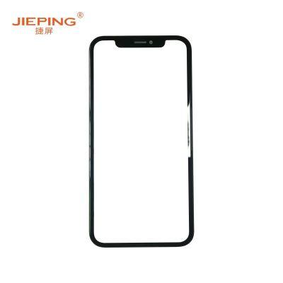 捷屏(JIEPING)適用于蘋果XR蓋板 手機外屏維修更換 黑色(不含稅)