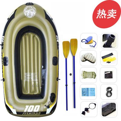 浴佳美 橡皮艇皮劃艇加厚氣墊船充氣釣魚船3人