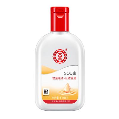 大宝(DABAO)SOD蜜100ml(补水保湿 滋润营养万博官网app体育ios版自营)