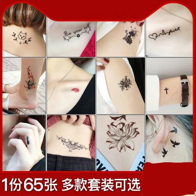 1份65張 紋身貼男女防水持久韓國仿真英文小清新性感可愛紋身貼紙