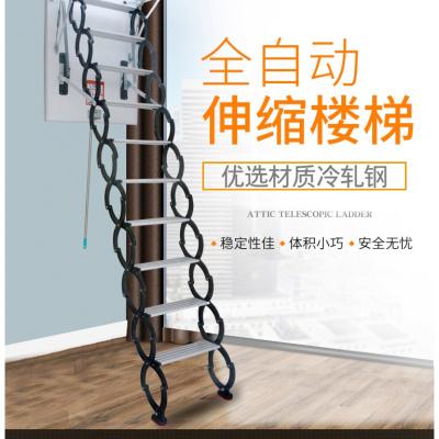 阁楼伸缩楼梯定制复式家用室内外复式跃层钢木折叠隐形升降梯子 高配手动隐形款碳钢