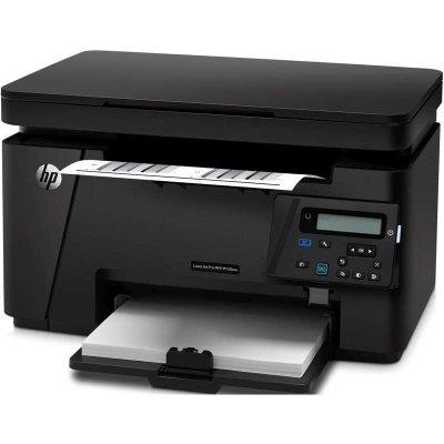 惠普 LaserJet Pro MFP M126nw黑白激光一体机