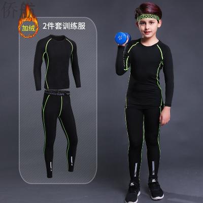 兒童緊身衣訓練服男速干打底加絨小學生籃球足球跑步健身兩件套裝美麗大方