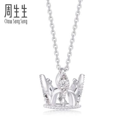 周生生(CHOW SANG SANG)珠宝18K白色黄金V&A系列女王桂冠项链首饰87042N