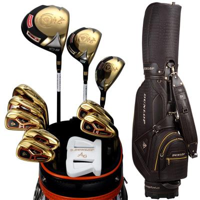 登路普(DUNLOP) 高尔夫球杆 男士套杆 全套杆 钛合金电镀碳素杆AG-MAN