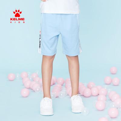 kelme(kids)男童短褲夏季新針織五分褲清涼透氣男童運動褲20年