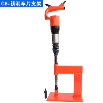 工业级气铲 汽车铆钉机 C4风铲C6气铲 风镐 气镐 除锈器气动工具