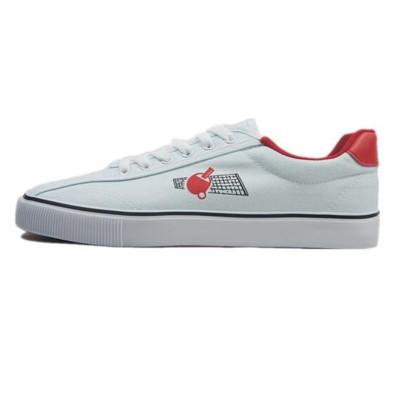 雙星男女情侶乒乓球鞋白色透氣輕便乒羽鞋運動鞋316