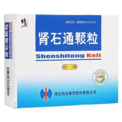 修正 腎石通顆粒15g*10袋/盒 腎、腎盂結石 膀胱結石 輸尿管結石