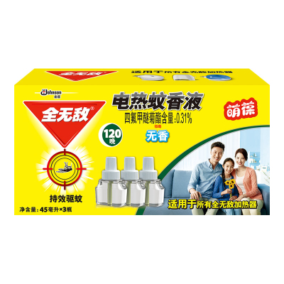全無敵 萌葆電熱蚊香液 40晚3瓶 無香 45mlx3瓶 驅蚊液 國產 不含香