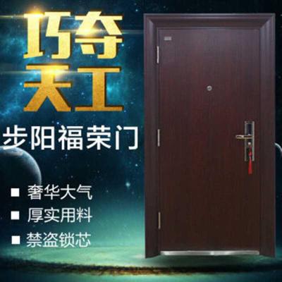 步阳防盗门甲级平顺门厂家直销