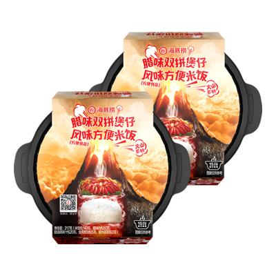海底撈 臘味雙拼煲仔風味方便米飯217g*2 兩盒共享裝 美味燒臘煲仔飯