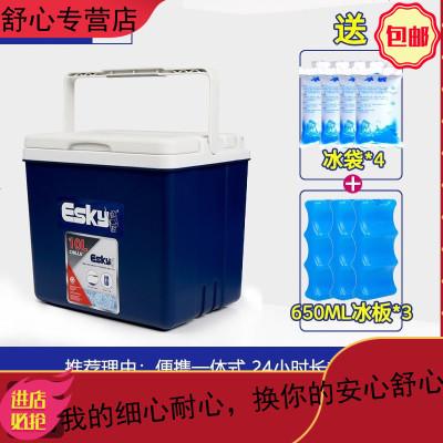 ESKY保温箱冷藏箱冰块车载户外冰箱外卖便携保鲜钓鱼商用冰桶泡沫 10L经济款送3个冰砖+4个冰袋